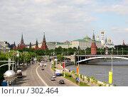 Купить «Москва, вид на Кремль», фото № 302464, снято 10 мая 2008 г. (c) Павлова Татьяна / Фотобанк Лори