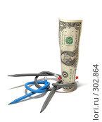 Купить «Доллар и карандаши», фото № 302864, снято 23 января 2008 г. (c) Иван / Фотобанк Лори