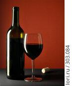 Купить «Красное вино», фото № 303084, снято 13 января 2007 г. (c) Роман Сигаев / Фотобанк Лори