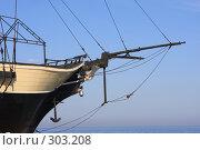 Купить «Деталь корабля», эксклюзивное фото № 303208, снято 21 апреля 2008 г. (c) Дмитрий Неумоин / Фотобанк Лори