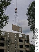 Купить «Строительство дома. Поднятие панели.», фото № 303660, снято 27 мая 2008 г. (c) Людмила Куклицкая / Фотобанк Лори