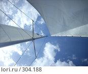 Купить «Белый парус в синем небе», фото № 304188, снято 5 августа 2007 г. (c) Сергей Тундра / Фотобанк Лори