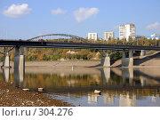 Купить «Мост через Белую», фото № 304276, снято 28 сентября 2005 г. (c) Юлия Бочкарева / Фотобанк Лори