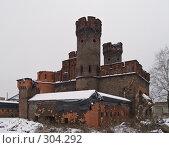 Купить «Фридрихсбургские ворота. Калининград», фото № 304292, снято 1 января 2008 г. (c) Liseykina / Фотобанк Лори