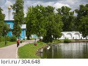 Купить «Николо-Угрешский монастырь - возле пруда», фото № 304648, снято 30 мая 2008 г. (c) Олег Титов / Фотобанк Лори