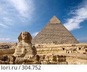 Купить «Сфинкс и Пирамида фараона Хефрена (сына Хеопса) в Египте, Гиза», фото № 304752, снято 27 января 2008 г. (c) Максим Горпенюк / Фотобанк Лори