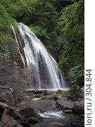 Купить «Водопад Джур-Джур (Крым, село Генеральское)», фото № 304844, снято 23 мая 2008 г. (c) Олег Титов / Фотобанк Лори