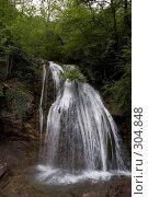 Купить «Водопад Джур-Джур (Крым, село Генеральское)», фото № 304848, снято 23 мая 2008 г. (c) Олег Титов / Фотобанк Лори