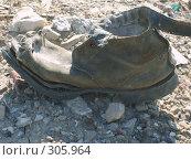Купить «Обувь», фото № 305964, снято 21 января 2019 г. (c) Георгий Кайзер / Фотобанк Лори