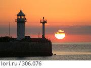 Купить «Восход солнца Ялта», эксклюзивное фото № 306076, снято 17 сентября 2004 г. (c) Дмитрий Неумоин / Фотобанк Лори