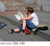 Купить «Молодые люди сидят на пристани», эксклюзивное фото № 306140, снято 27 апреля 2008 г. (c) lana1501 / Фотобанк Лори