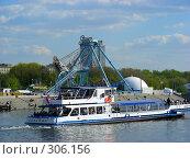 """Купить «Теплоход """"Дельфин"""" идет по Москве-реке», эксклюзивное фото № 306156, снято 27 апреля 2008 г. (c) lana1501 / Фотобанк Лори"""