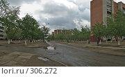Краснокаменск после дождя, фото № 306272, снято 1 июня 2008 г. (c) Геннадий Соловьев / Фотобанк Лори