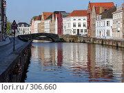 Купить «Бельгийский город Брюгге», фото № 306660, снято 20 мая 2019 г. (c) Николай Винокуров / Фотобанк Лори