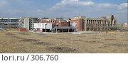 Купить «Город Краснокаменск, здание администрации, панорама», фото № 306760, снято 12 мая 2008 г. (c) Геннадий Соловьев / Фотобанк Лори