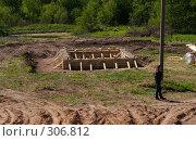 Купить «Фундамент под дом», фото № 306812, снято 23 мая 2008 г. (c) Oksana Mahrova / Фотобанк Лори