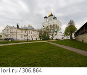 Купить «Кремль. Псков», фото № 306864, снято 2 мая 2008 г. (c) Liseykina / Фотобанк Лори