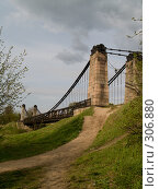 Купить «Цепные мосты, город Остров, Псковская область», фото № 306880, снято 2 мая 2008 г. (c) Liseykina / Фотобанк Лори