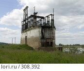 Купить «Здание Кузьминской гидроэлектростанции. Рязанская область», фото № 308392, снято 31 мая 2008 г. (c) УНА / Фотобанк Лори