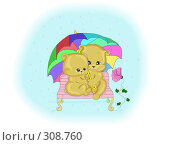 Купить «Мишки под зонтиком», иллюстрация № 308760 (c) Лена Кичигина / Фотобанк Лори