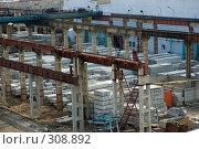 Купить «Завод ЖБИ-1, Тюмень», фото № 308892, снято 4 апреля 2008 г. (c) Снигирев Сергей / Фотобанк Лори
