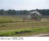 Купить «Комбайн», фото № 309216, снято 26 августа 2006 г. (c) Дмитрий Кобзев / Фотобанк Лори