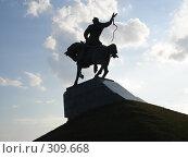 Купить «Памятник», фото № 309668, снято 10 мая 2008 г. (c) Евгения Ерыкалина / Фотобанк Лори