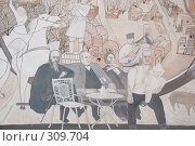 Купить «Боровск», фото № 309704, снято 5 апреля 2008 г. (c) Лифанцева Елена / Фотобанк Лори