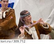 Купить «VI Всемирный фестиваль чая и кофе. Танцы Чукотки», фото № 309712, снято 31 мая 2008 г. (c) Юрий Синицын / Фотобанк Лори