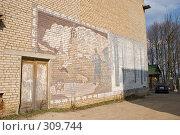 Купить «Боровск», фото № 309744, снято 5 апреля 2008 г. (c) Лифанцева Елена / Фотобанк Лори