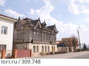 Купить «Старинная усадьба в Боровске», фото № 309748, снято 5 апреля 2008 г. (c) Лифанцева Елена / Фотобанк Лори