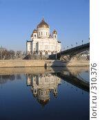 Храм (2007 год). Редакционное фото, фотограф Алексей Иванов / Фотобанк Лори