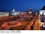 Купить «Ночная подсветка площади Независимости. Минск», фото № 310396, снято 3 июня 2008 г. (c) Наталья Белотелова / Фотобанк Лори