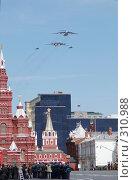 Купить «Ил-78(имитация дозаправки), Ту-95МС и МиГ-29, на параде 9 мая 2008 года. Красная Площадь, Москва, Россия.», фото № 310988, снято 9 мая 2008 г. (c) Алексей Зарубин / Фотобанк Лори