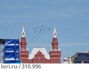 Купить «Су-27 и МиГ-29, Пилотажные группы «Русские витязи» и «Стрижи», построение «ромб» над Красной Площадью, на параде 9 мая 2008 года. Москва, Россия.», фото № 310996, снято 9 мая 2008 г. (c) Алексей Зарубин / Фотобанк Лори