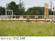 Купить «Узел редуцирования и замера газа на газопроводе», фото № 312348, снято 4 июня 2008 г. (c) Федор Королевский / Фотобанк Лори