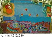 Купить «Стена котельной с граффити», фото № 312380, снято 29 мая 2008 г. (c) Эдуард Межерицкий / Фотобанк Лори