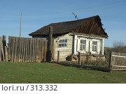 Купить «Домик в деревне», фото № 313332, снято 19 мая 2008 г. (c) Талдыкин Юрий / Фотобанк Лори
