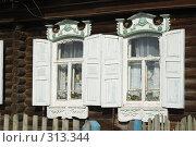 Купить «Окна деревенского дома», фото № 313344, снято 19 мая 2008 г. (c) Талдыкин Юрий / Фотобанк Лори