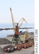 Купить «Ялта.Грузовой порт.», эксклюзивное фото № 313560, снято 2 мая 2008 г. (c) Дмитрий Неумоин / Фотобанк Лори