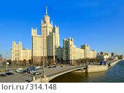 Купить «Высотное здание в Москве», фото № 314148, снято 22 апреля 2018 г. (c) Михаил Лукьянов / Фотобанк Лори