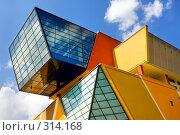 Купить «Современное здание», фото № 314168, снято 18 мая 2008 г. (c) Михаил Лукьянов / Фотобанк Лори