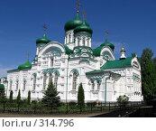 Купить «Раифский монастырь», фото № 314796, снято 27 мая 2008 г. (c) Олег Таранухин / Фотобанк Лори