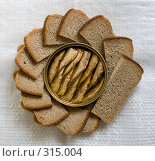 Купить «Шпроты с черным хлебом», фото № 315004, снято 8 июня 2008 г. (c) Потапов Денис / Фотобанк Лори