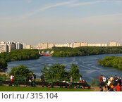 Купить «Коломенское. Вид на Москву-реку», фото № 315104, снято 8 июня 2008 г. (c) Юлия Селезнева / Фотобанк Лори