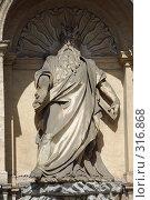 Купить «Скульптуры на улицах Рима», фото № 316868, снято 27 августа 2007 г. (c) Илья Лиманов / Фотобанк Лори