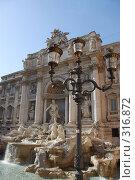 Купить «Фонтан Треви в Риме», фото № 316872, снято 27 августа 2007 г. (c) Илья Лиманов / Фотобанк Лори