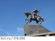 Купить «Памятник Салавату Юлаеву в Уфе», фото № 318056, снято 30 сентября 2007 г. (c) Михаил Валеев / Фотобанк Лори
