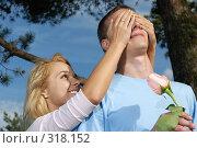 Купить «Девушка сзади закрывает глаза юноши», фото № 318152, снято 2 июня 2008 г. (c) BestPhotoStudio / Фотобанк Лори