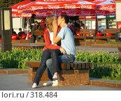 Купить «Люди  отдыхают в парке Победы», эксклюзивное фото № 318484, снято 27 апреля 2008 г. (c) lana1501 / Фотобанк Лори